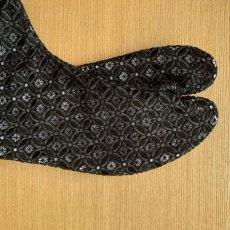 画像4: レース足袋「七宝」 (4)
