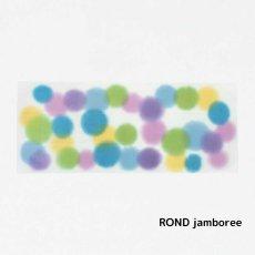 画像2: にじゆら「ROND jamboree」 (2)