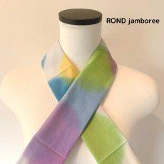 画像1: にじゆら「ROND jamboree」 (1)