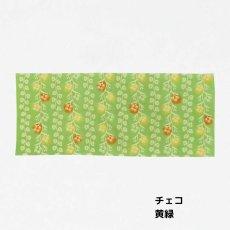 画像2: にじゆら「Czechーチェコー」 (2)