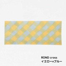 画像2: にじゆら「ROND cross」 (2)