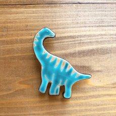 画像2: 恐竜帯留め「フクイティタン」 (2)