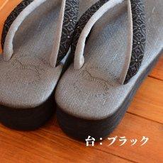 画像8: 七宝レースの足型カレンブロッソ【黒】 (8)