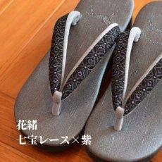 画像7: 七宝レースの足型カレンブロッソ【黒】 (7)