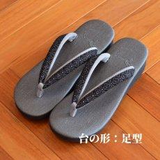 画像4: 七宝レースの足型カレンブロッソ【黒】 (4)