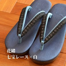 画像7: 七宝レースの足型カレンブロッソ【青】 (7)