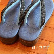 画像8: 七宝レースの足型カレンブロッソ【青】 (8)