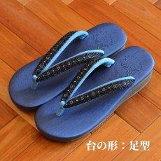 画像4: 七宝レースの足型カレンブロッソ【青】 (4)