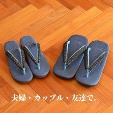 画像10: 七宝レースの足型カレンブロッソ【青】 (10)