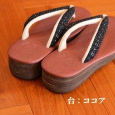 画像8: 七宝レースの足型カレンブロッソ【赤】 (8)
