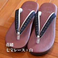 画像7: 七宝レースの足型カレンブロッソ【赤】 (7)