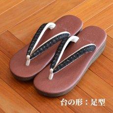 画像4: 七宝レースの足型カレンブロッソ【赤】 (4)
