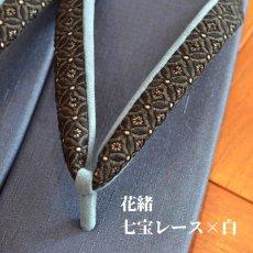画像3: 七宝レースの足型カレンブロッソ【青】雪駄 (3)