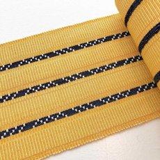 画像1: 屋冨祖さんの首里花織・四寸半巾帯「さとうきび畑」 (1)