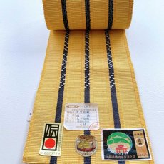 画像3: 屋冨祖さんの首里花織・四寸半巾帯「さとうきび畑」 (3)