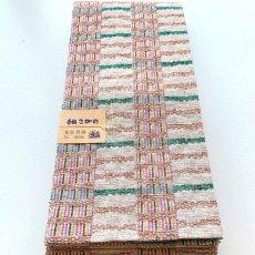 画像3: スワセンイさんの半幅帯【紬さがの】白×ミントグリーン (3)