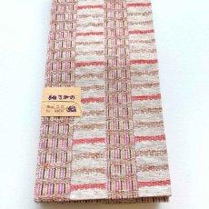 画像3: スワセンイさんの半幅帯【紬さがの】白×ピンク (3)