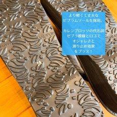 画像10: 七宝レースの足型カレンブロッソ【黒】 (10)