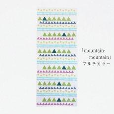 画像2: にじゆら「mountain-mountain」 (2)