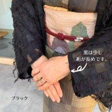 画像9: ふんわり包み込んでくれるレースのカーディガン【もけこ】 (9)