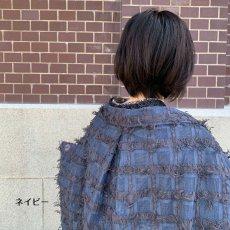 画像5: ふんわり包み込んでくれるレースのカーディガン【もけこ】 (5)