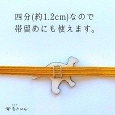 画像13: シンプルで締めやすいから毎日締めたくなる帯締め【日々紐】 (13)