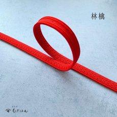 画像6: シンプルで締めやすいから毎日締めたくなる帯締め【日々紐】 (6)