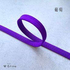 画像8: シンプルで締めやすいから毎日締めたくなる帯締め【日々紐】 (8)