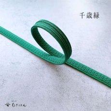 画像9: シンプルで締めやすいから毎日締めたくなる帯締め【日々紐】 (9)