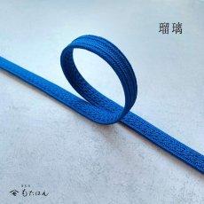 画像10: シンプルで締めやすいから毎日締めたくなる帯締め【日々紐】 (10)