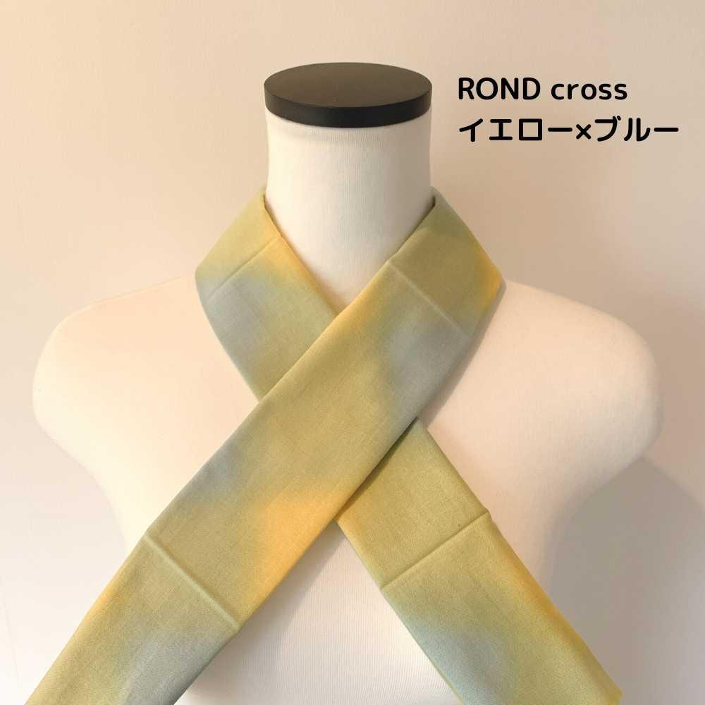 画像1: にじゆら「ROND cross」 (1)
