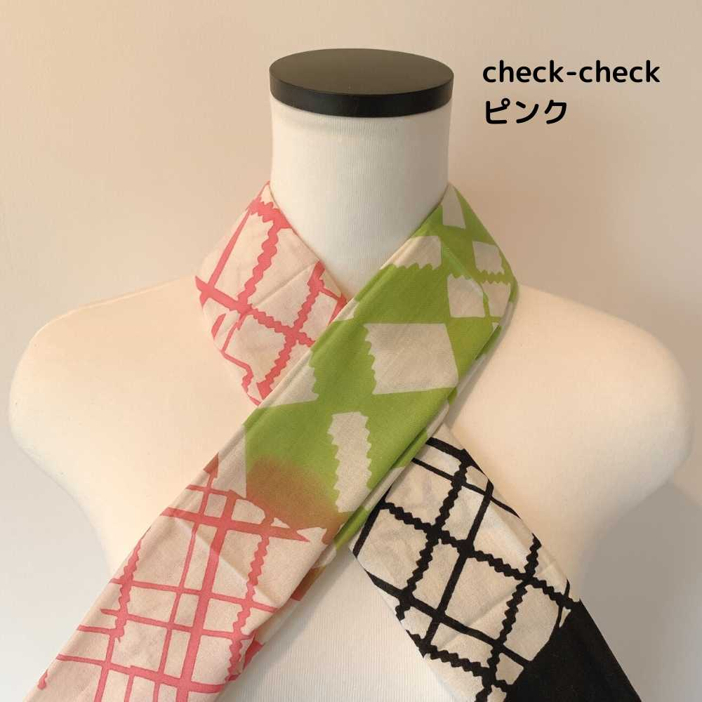 画像1: にじゆら「check-check」 (1)