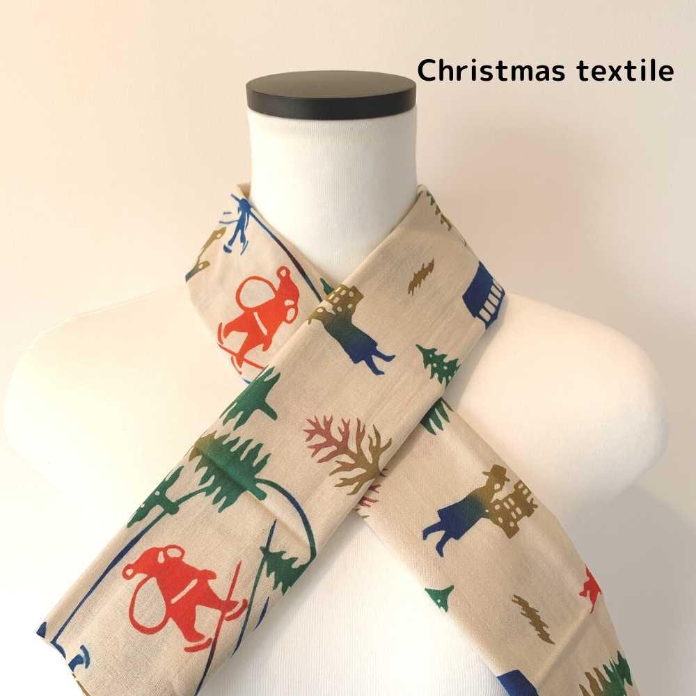 画像1: にじゆら「Christmas textile」 (1)