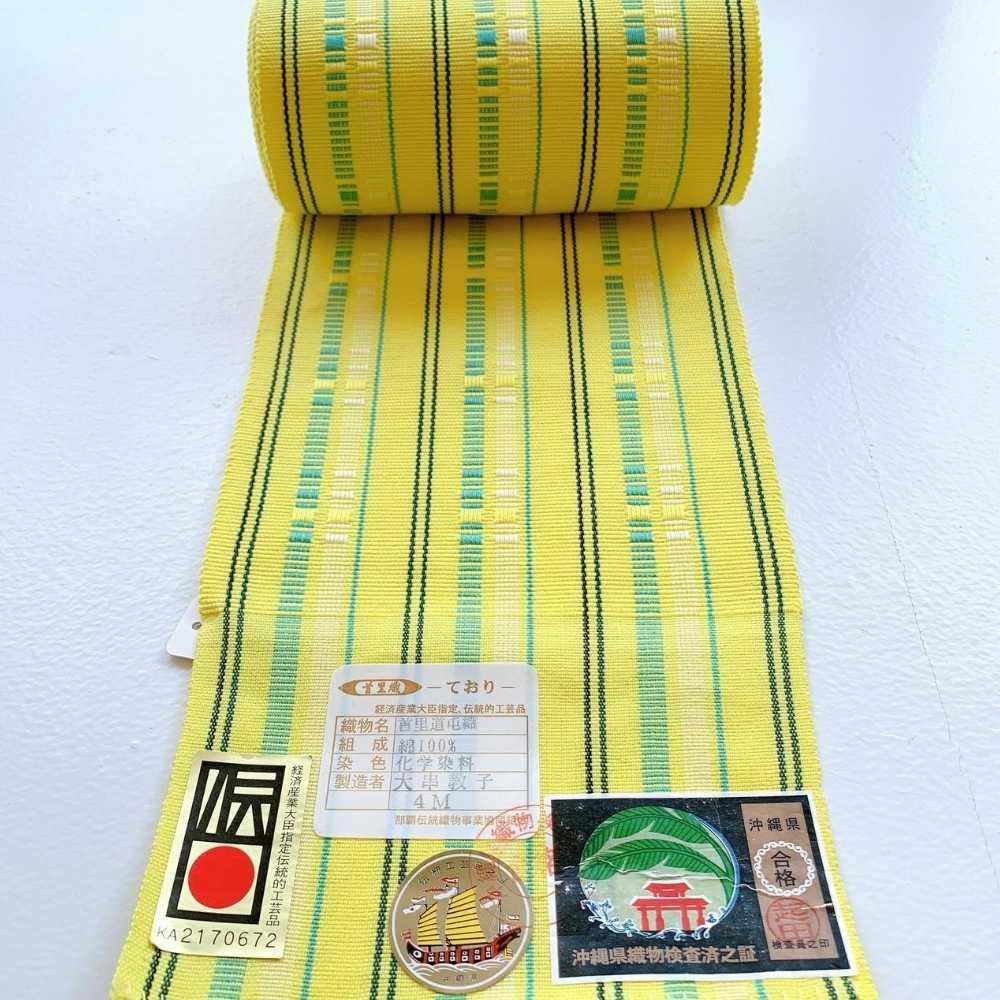 首里織・道屯織の半巾帯|きもの もたはん