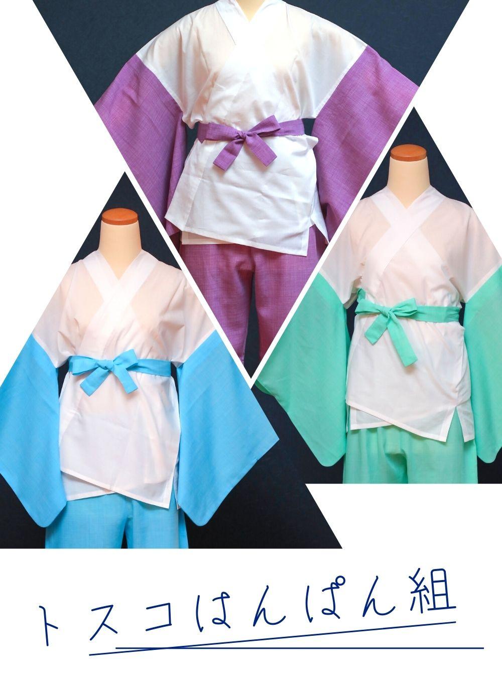 画像1: トスコはんぱん組(半じゅばん+ステテコセット) (1)