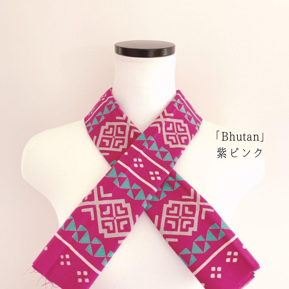 画像1: にじゆら「Bhutan」紫ピンク (1)